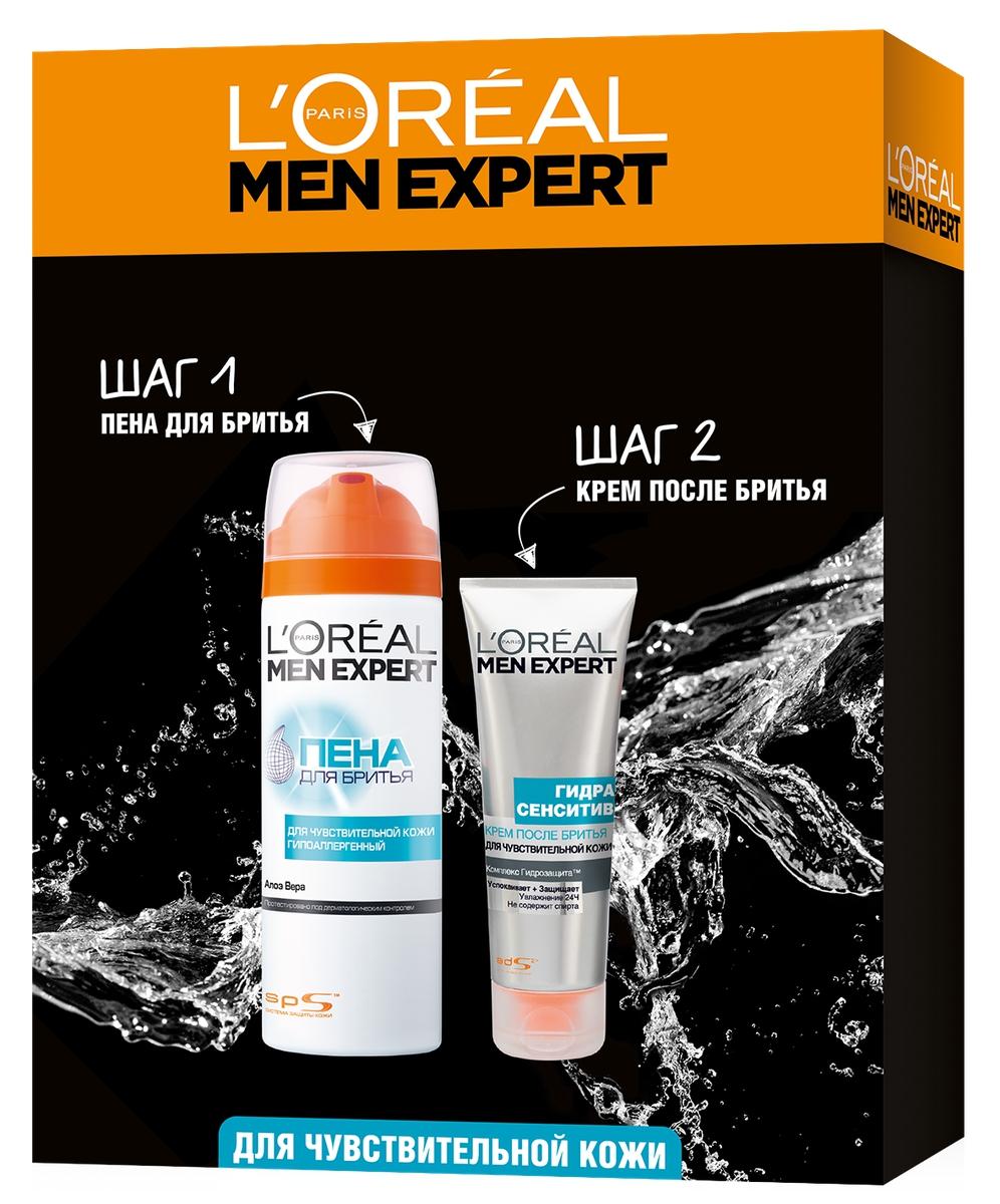 L'Oreal Paris Подарочный набор: Men Expert Гидра Сенситив Пена для бритья, 200 мл (-50%) + Крем после бритья для чувствительной кожи, 75 мл пн кливен 402 пена для бритья крем после бритья