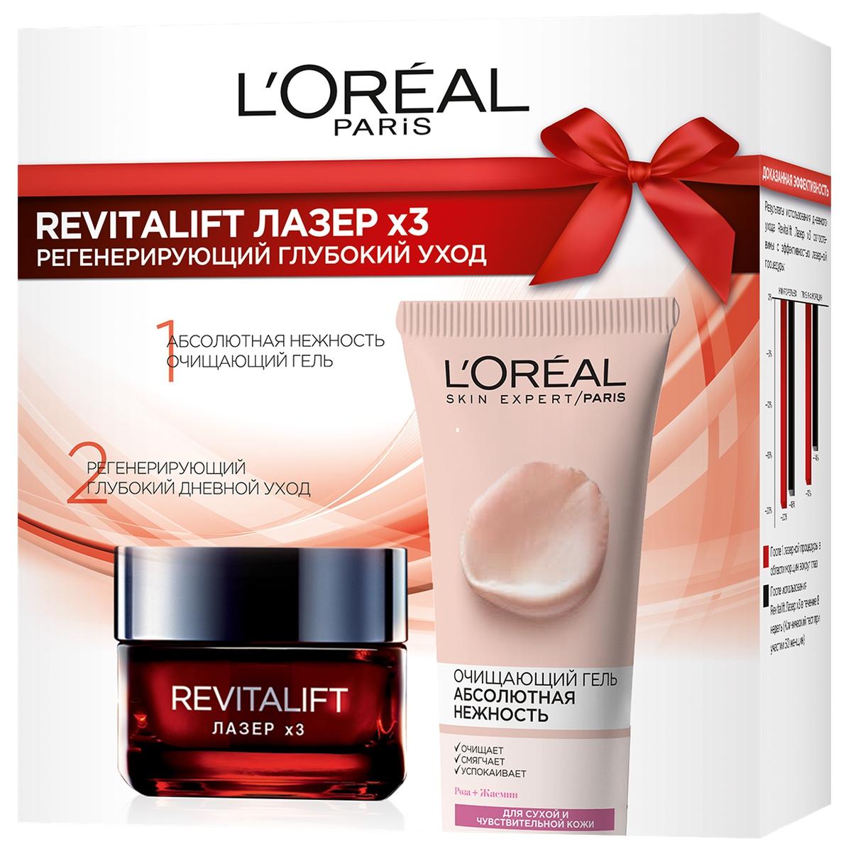 """L'Oreal Paris Подарочный набор: Дневной крем для лица """"Ревиталифт Лазер"""", 50 мл + Гель для умывания """"Абсолютная Нежность"""", для сухой и чувствительной кожи, 150 мл (-50%)"""
