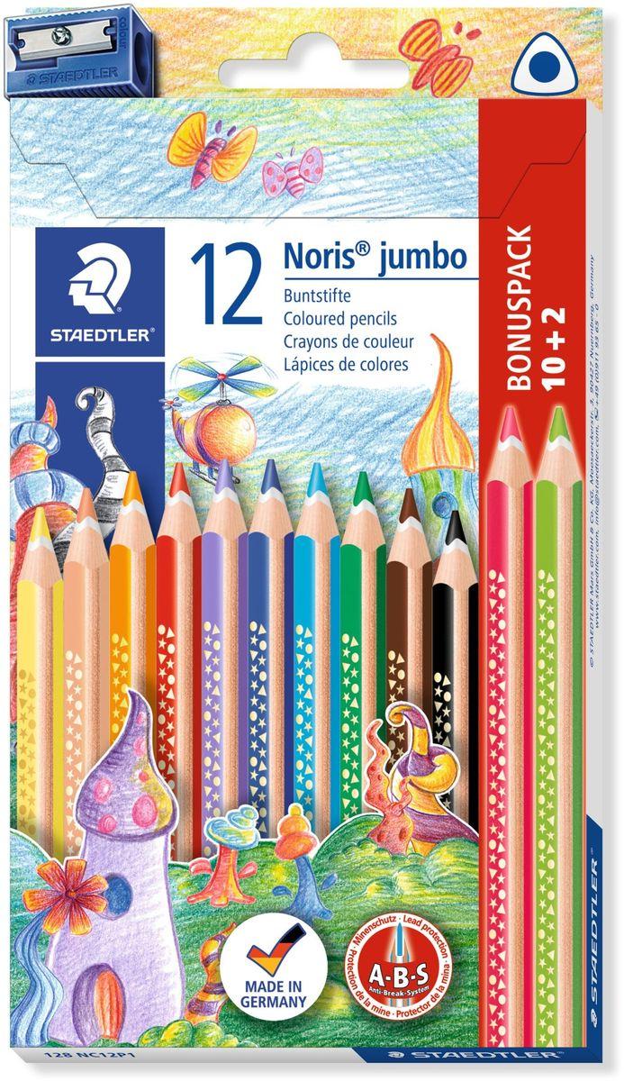Staedtler Набор цветных карандашей Noris Club Jumbo 12 цветов с точилкой128NC12P1Набор цветных карандашей Noris Club Jumbo 128. Картонная упаковка содержит 10 + 2 цвета бесплатно (красный и зеленый) + точилка бесплатно. Карандаши уложены в 1 ряд. Эргономичная трехгранная форма для удобного и легкого письма. Идеально для первых упражнений в письме и рисовании. Привлекательный дизайн Звезды с полем для имени. A-B-S - белое защитное покрытие для укрепления грифеля и для защиты от поломки. Очень мягкий и яркий грифель, диаметр - 4 мм. При производстве используется древесина сертифицированных и специально подготовленных лесов.