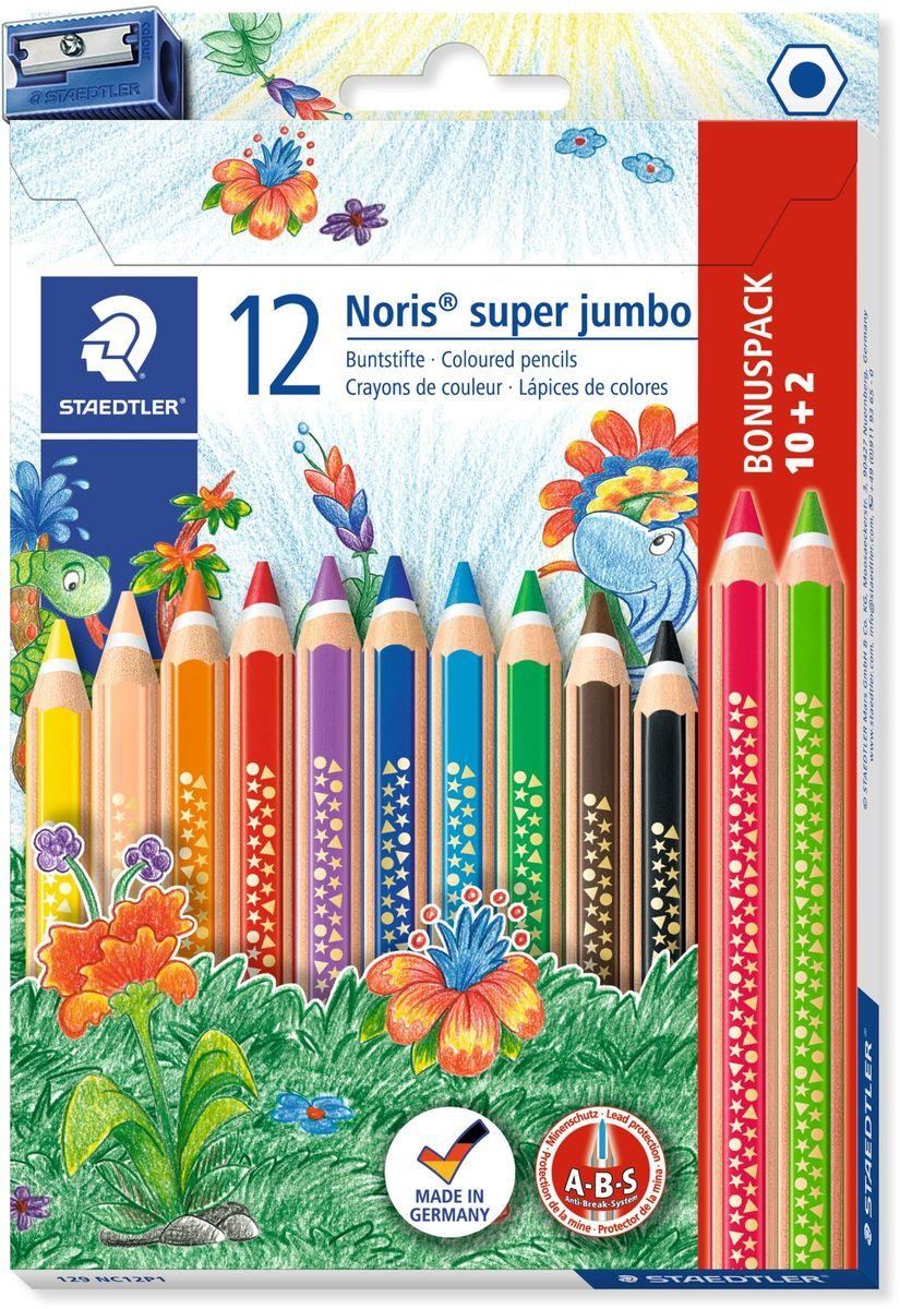 Staedtler Набор цветных карандашей Noris Club Super Jumbo 12 цветов с точилкой129NC12P1Набор цветных карандашей шестигранной формы с утолщенным грифелем Noris Club Super Jumbo 129. Картонная упаковка содержит 10 + 2 цвета бесплатно (красный и зеленый) + точилка бесплатно. Карандаши уложены в 1 ряд. Идеально для первых упражнений в письме и рисовании. Привлекательный дизайн Звезды с полем для имени. A-B-S - белое защитное покрытие для укрепления грифеля и для защиты от поломки. Очень мягкий и яркий грифель, диаметр - 6 мм. При производстве используется древесина сертифицированных и специально подготовленных лесов.