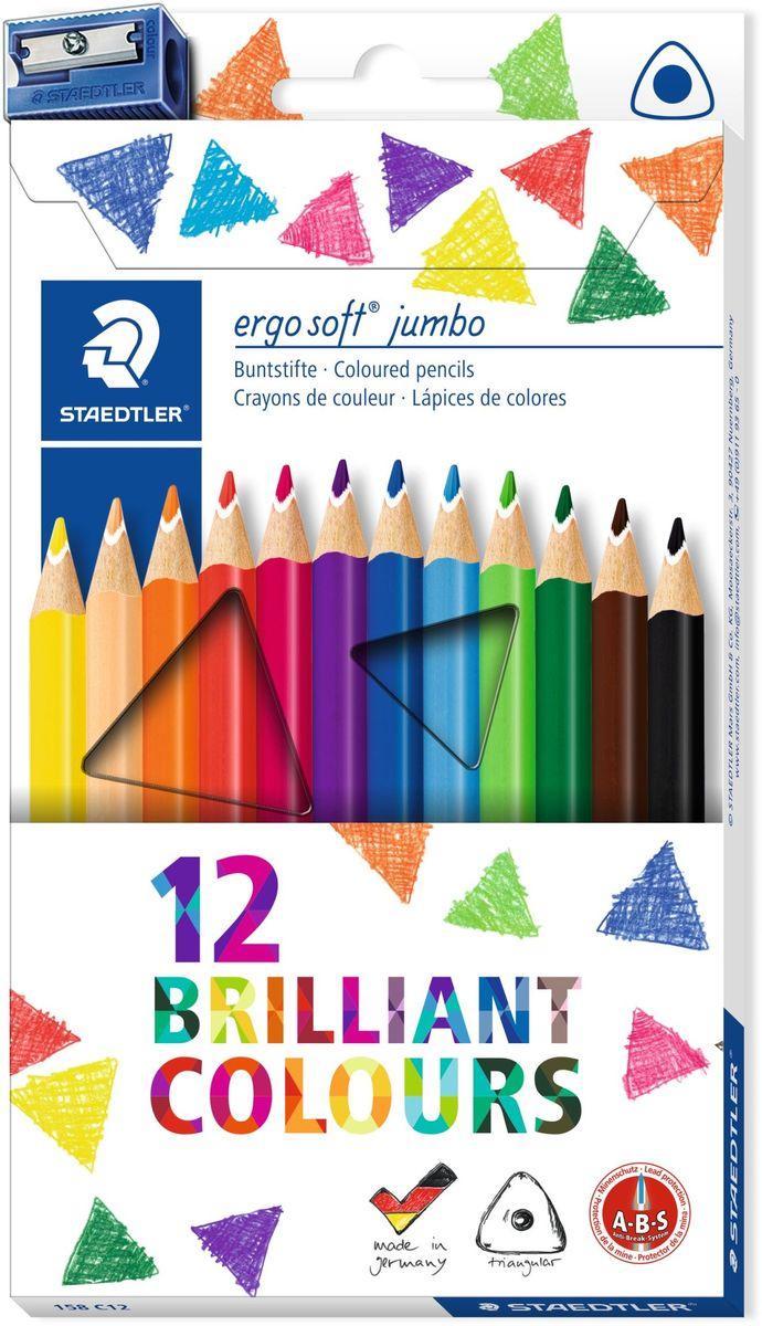 Staedtler Набор цветных карандашей Ergosoft Jumbo 12 цветов с точилкой brunnen набор цветных карандашей fans of earth 12 цветов