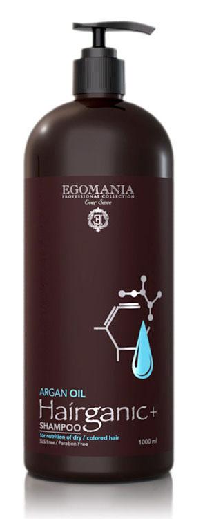 Egomania Professional Collection Шампунь Hairganic+ с маслом аргана для сухих и окрашенных волос 1000 мл1640042 Уважаемые клиенты! Обращаем ваше внимание на то, что упаковка может иметь несколько видов дизайна.Поставка осуществляется в зависимости от наличия на складе.