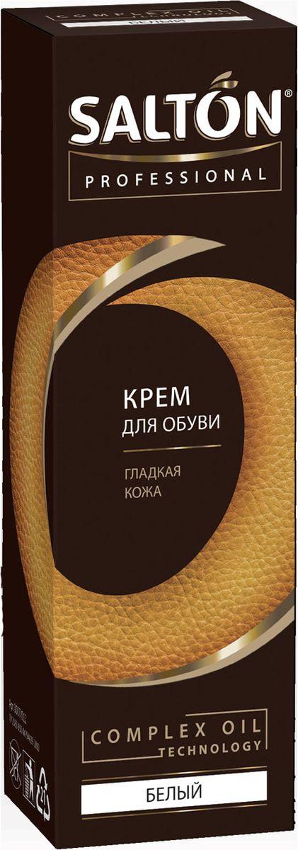 """Крем для обуви """"Salton Professional"""", цвет: белый, 75 мл"""