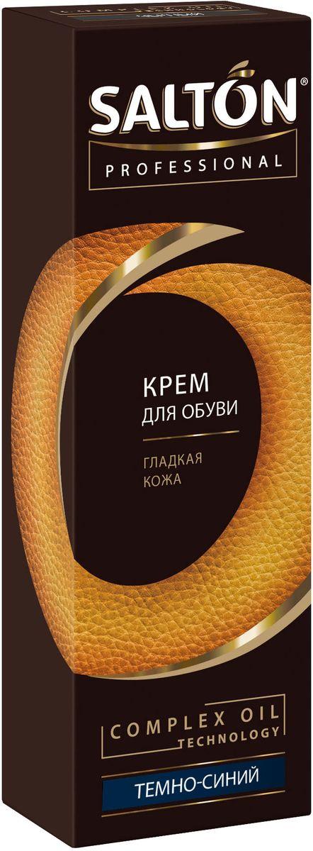 Крем для обуви Salton Professional, цвет: темно-синий, 75 мл0007/017МАТЕРИАЛЫ: для гладкой кожи, искусственных материалов.СВОЙСТВА:- Обновляет цвет- Питает и смягчает кожу, предотвращая ее пересыхание- Защищает от влаги и грязи- Придает блеск после полировки.СПОСОБ ПРИМЕНЕНИЯ: Нанесите Крем на чистую, сухую поверхность поролоновым аппликатором. Дайте впитаться. Отполируйте Полировочной варежкой/Щеткой.