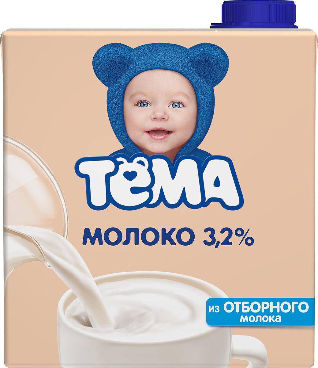 Тема Молоко 3,2%, 500 мл тема молоко детское 200 мл