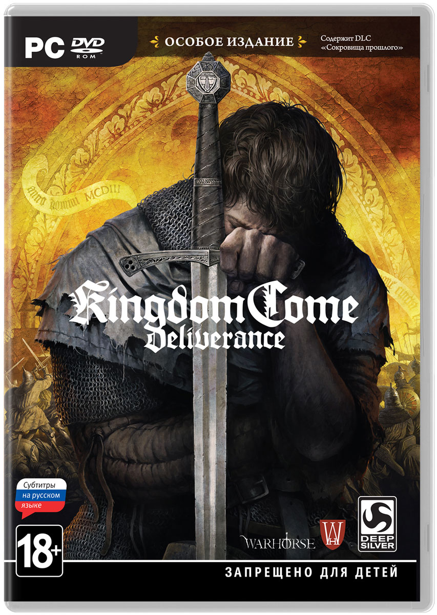 Kingdom Come: Deliverance. Особое издание (4 DVD) цена и фото