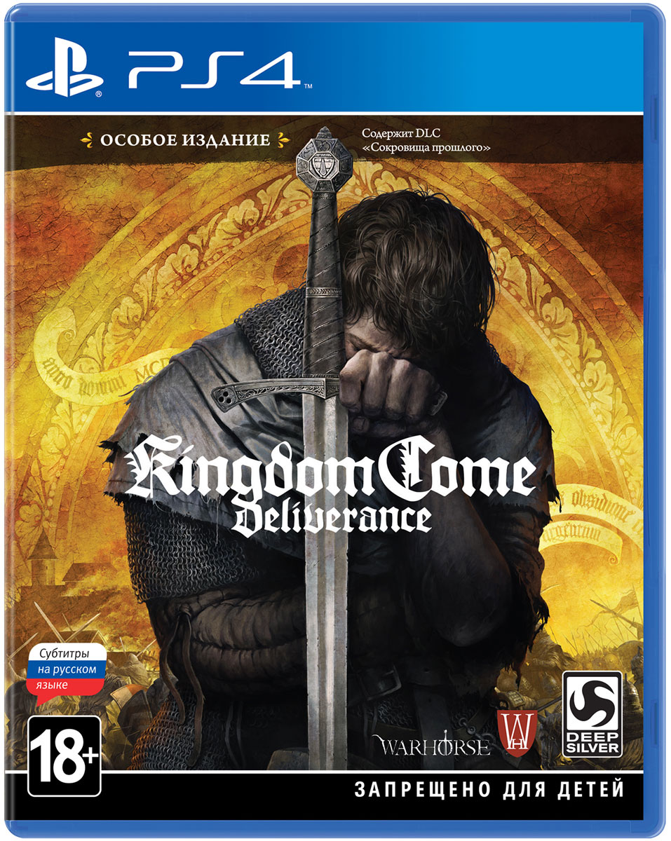Kingdom Come: Deliverance. Особое издание (PS4) цена и фото