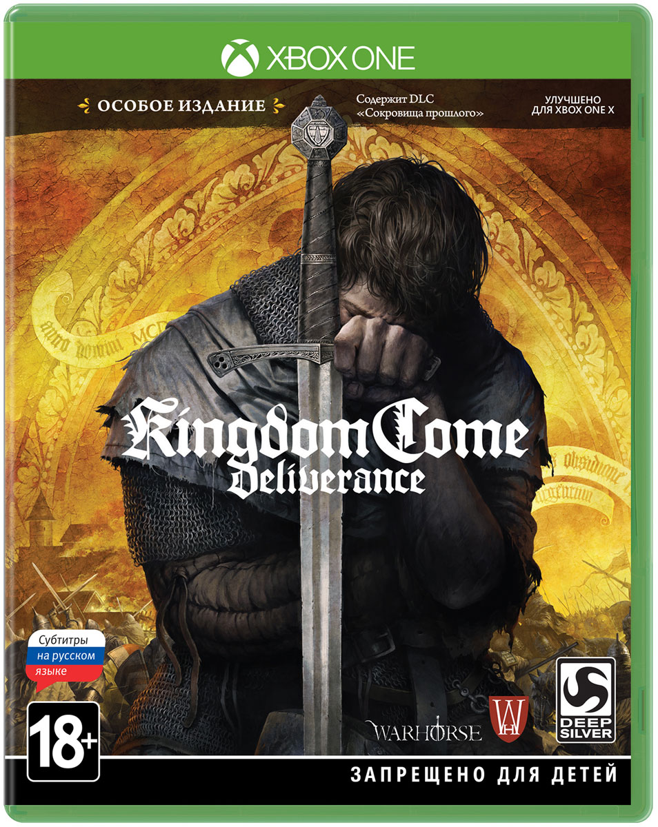 Kingdom Come: Deliverance. Особое издание (Xbox One) цена и фото