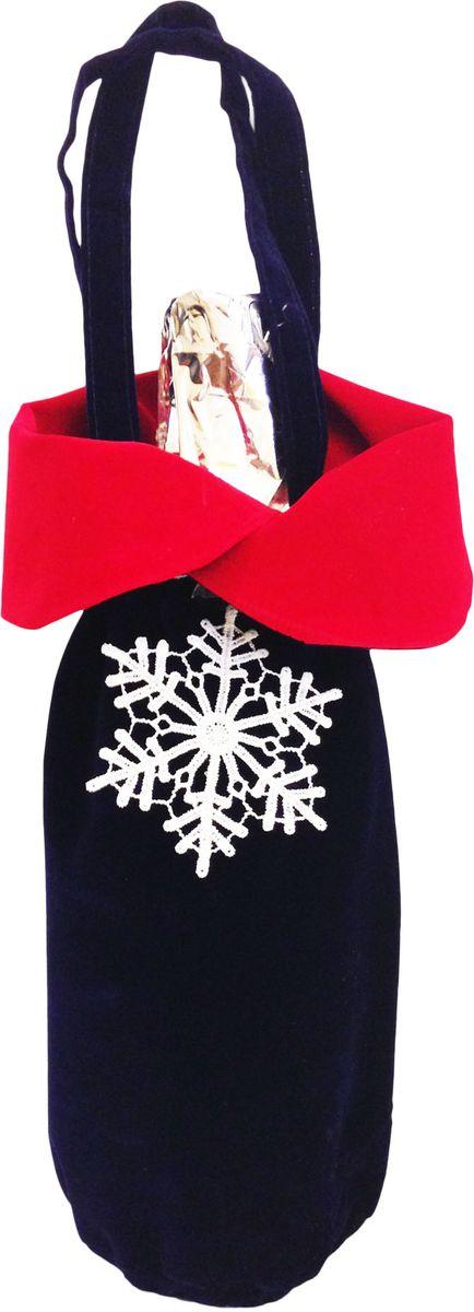 Мешочек подарочный Правила Успеха Снежинка, цвет: синий, 11 х 30 см4610009215808Бархатная упаковка для шампанского. Подвеска легко превращается в кружевное украшение для новогодней елки и интерьера.