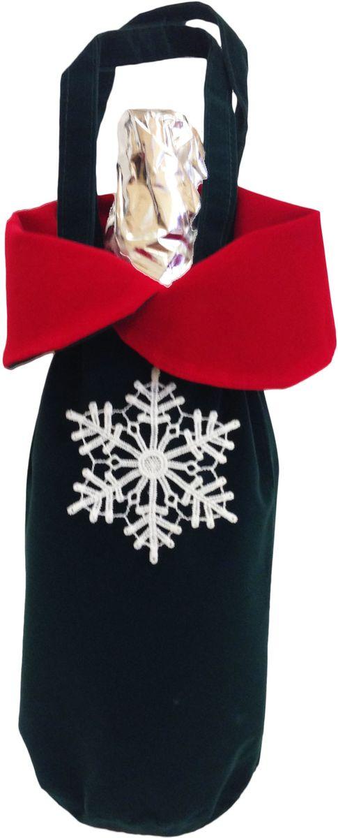 Мешочек подарочный Правила Успеха Снежинка, цвет: зеленый, 11 х 30 см4610009215815Бархатная упаковка для шампанского. Подвеска легко превращается в кружевное украшение для новогодней елки и интерьера.