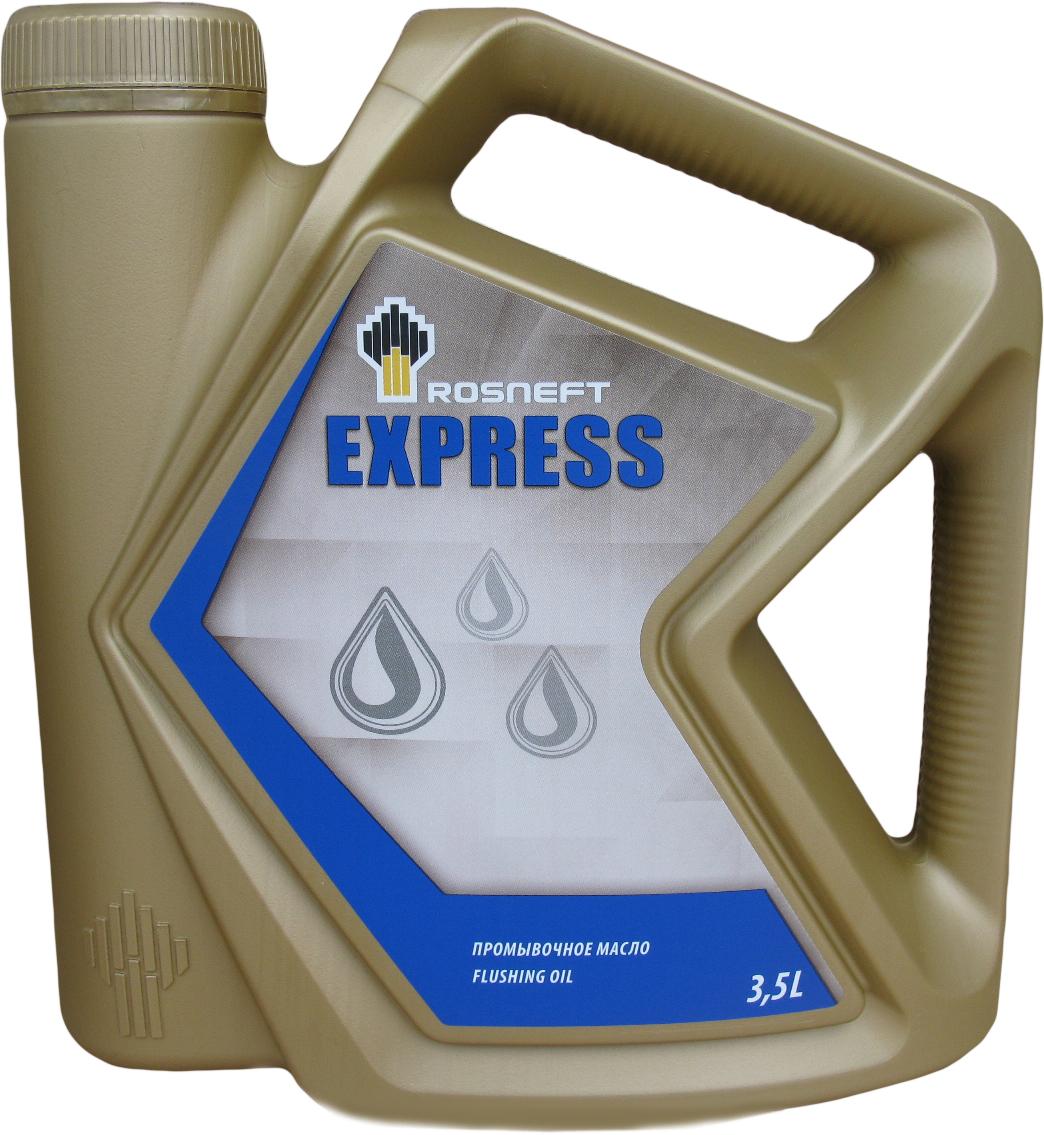 Масло промывочное Роснефть Express, 4 л3176Роснефть Express - высокоэффективное промывочное масло с высоким содержанием моюще-диспергирующих присадок. Роснефть Express производится на основе высококачественных минеральных базовых компонентов глубокой очистки и композиции высокоэффективных присадок. Широко применяется как индивидуальными владельцами автомобилей, так и механиками СТО. Область применения. Роснефть Экспресс - предназначено для промывки масляной системы бензиновых и дизельных двигателей отечественных и импортных автомобилей перед сменой моторного масла. Роснефть Экспресс рекомендуется применять перед каждой сменой моторного масла следующим образом: прогреть до рабочей температуры двигатель; слить старое моторное масло; залить масло промывочное Роснефть Экспресс и дать поработать двигателю на холостом ходу 15-30 минут; слить жидкость; заменить масляный фильтр; залить свежее масло. При сильном загрязнении процедуру рекомендуется повторить. Не рекомендуется в процессе проведения промывки давать повышенную нагрузку на двигатель. Преимущества масла: Моющие компоненты идеально удаляют нагар, механические примеси и низкотемпературные отложения из каналов смазки и рабочих поверхностей цилиндро-поршневой группы, газораспределительного механизма и подшипников скольжения (вкладышей). В состав масла входят высокоэффективные диспергирующие присадки, которые во время промывки удерживают в стабильно взвешенном состоянии нерастворимые частицы износа и продукты старения масла, предотвращая забивку каналов масляной системы даже при наличии большого количества отложений. Промывочное масло прекрасно совместимо с материалами сальников (уплотнителей) двигателя и смывает с них вредные отложения, что продлевает срок безремонтной эксплуатации двигателя и снижает риск утечек масла.
