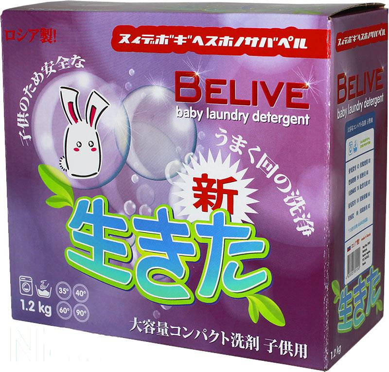 Порошок стиральный Чистаун Belive, детский, 1,2 кг4620005691049;4620005691049Стиральный порошок на основе натурального мыла Belive разработан специально для стирки детской одежды и белья по заказу японскойфирмы Shroi Koibito Park. Порошок не содержит фосфатов, хлора, ароматизаторов и других химических соединений и безопасен для детей.Стиральный порошок Belive имеет большую выгодную упаковку 1,2 кг. Стиральный порошок Belive является безопасным концентрированным моющим средством и имеет низкий расход на одну стирку. Преимущества стирального порошка Belive. Натуральный порошок Belive имеет следующие отличительные особенности: - не содержит фосфатов, хлора, цеолитов, а-ПАВ и других ядовитых веществ; - произведен из натурального сырья; - содержит более 30% натурального мыла; - защищает от накипи; - малый расход, благодаря высокой концентрации натурального мыла; - высокий процент отстирывания естественных загрязнений белого и цветного белья; - не содержит искусственных ароматизаторов и обладает легким запахом натурального мыла, который полностью исчезает после полоскания;- практически полностью разлагается, не засоряет трубы не наносит вреда окружающей среде; - не вызывает аллергии и раздражений. Натуральный порошок Belive — идеальное средство для стирки детских вещей и белья. Многие производители порошков используютактивные химические соединения, которые могут быть опасны для здоровья детей. Порошок Belive на 100% состоит только из натуральныхкомпонентов: мыла, соды и лимонной кислоты.Порошок Belive подходит для стирки в стиральных машинах любого типа. Стиральный порошок Belive является эффективным моющим средством и может справится с различными естественными загрязнениямидетской одежды и белья. Порошок подходит для замачивания и ежедневной стирки. При производстве детского порошка не применяются никакие ароматизаторы. Belive обладает легким запахом натурального мыла. Послестирки детские вещи и белье не будут иметь никакого запаха. Порошок Belive подходит и для стирки в
