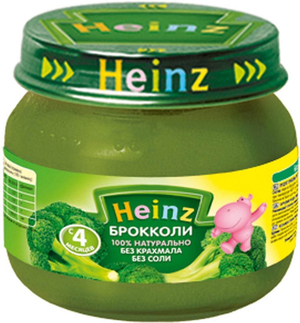 Heinz пюре брокколи, с 4 месяцев, 80 г70211800Продукт готов к употреблению. Перед употреблением перемешать. Нужное количество подогреть, не добавляя соли. Не разогревать повторно.Уважаемые клиенты! Обращаем ваше внимание на то, что упаковка может иметь несколько видов дизайна. Поставка осуществляется в зависимости от наличия на складе.
