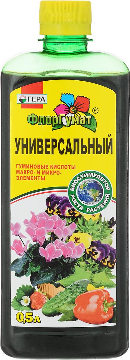 Удобрение Гера Гумат калия. Универсальный, 0,5 л удобрение агрикола аква для комнатных орхидей 250мл
