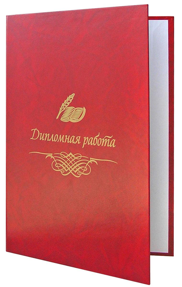 Фолиант Папка для дипломной работы цвет красный ДП-5 кр./л proff папка для черчения циркуль 10 листов
