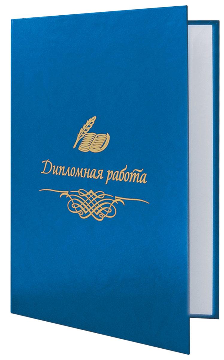 Фолиант Папка для дипломной работы цвет синий ДП-5 син./л монитор 19 5 asus vt207n черный tft tn 1600x900 200 cd m^2 5 ms vga dvi usb