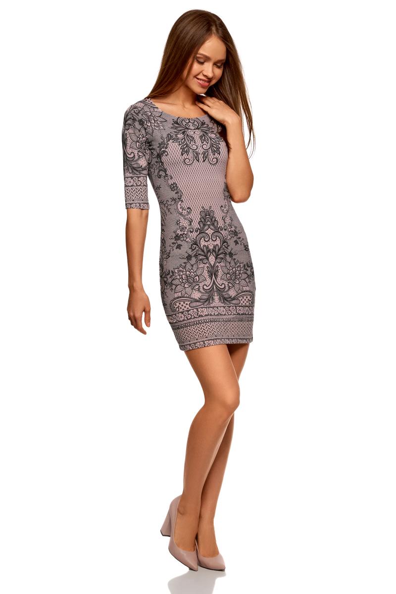 Платье oodji Ultra, цвет: розовый, темно-серый. 14001121-4B/46943/4125E. Размер XXL (52)14001121-4B/46943/4125EТрикотажное платье от oodji выполнено из эластичного полиэстера. Модель облегающего кроя с короткими рукавами до локтя и круглым вырезом горловины.