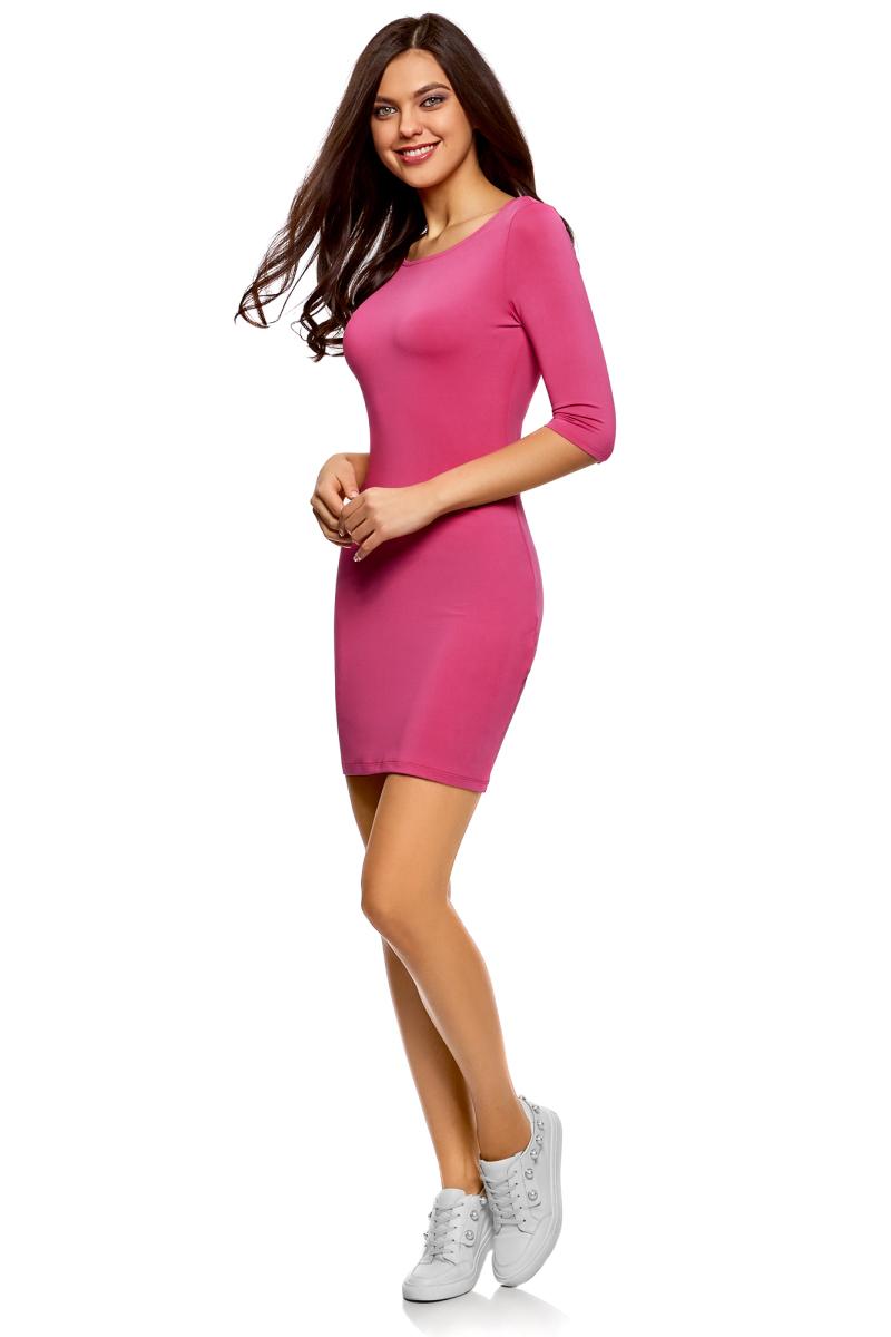 Платье oodji Ultra, цвет: фуксия. 14001121-4B/46943/4700N. Размер XL (50) oodji 7o111272m 44218n 4700n