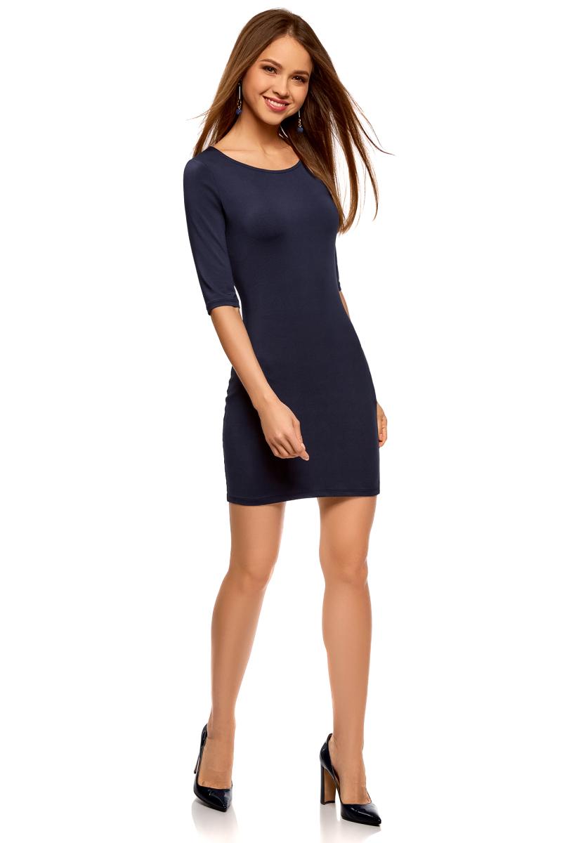 Платье oodji Ultra, цвет: темно-синий. 14001121-4B/46943/7900N. Размер S (44)14001121-4B/46943/7900NПлатье трикотажное облегающего силуэта