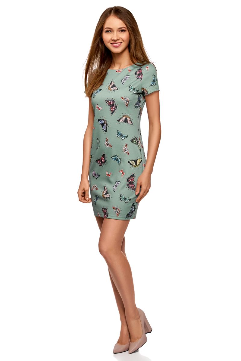 Платье oodji Ultra, цвет: изумрудный, бело-розовый. 14001177-1/37809/6D19U. Размер S (44)14001177-1/37809/6D19UПлатье трикотажное с заклепками на плечах