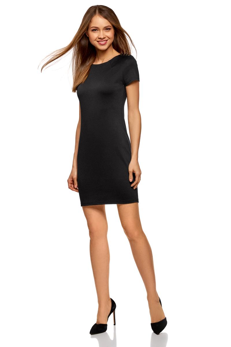 Платье oodji Ultra, цвет: черный. 14001177-1/37809/2900N. Размер L (48)14001177-1/37809/2900NПлатье трикотажное с заклепками на плечах