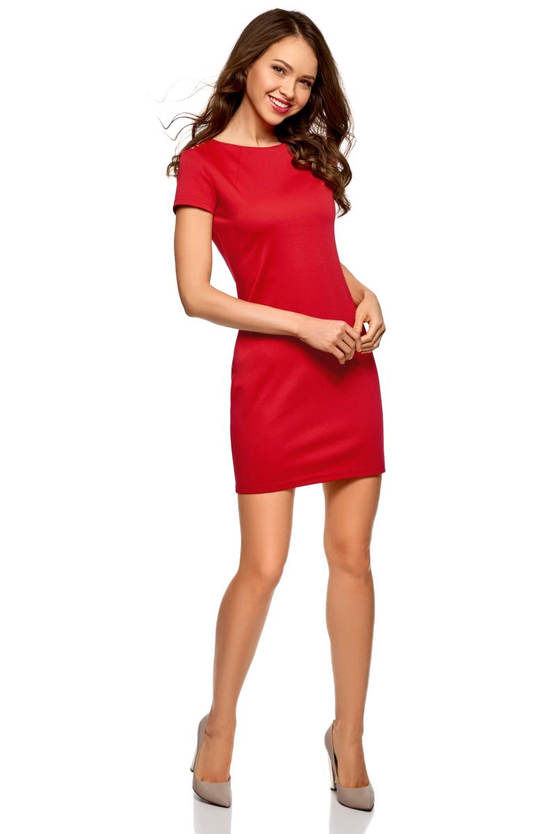 Платье oodji Ultra, цвет: красный. 14001177-1/37809/4500N. Размер M (46)14001177-1/37809/4500NПлатье трикотажное с заклепками на плечах