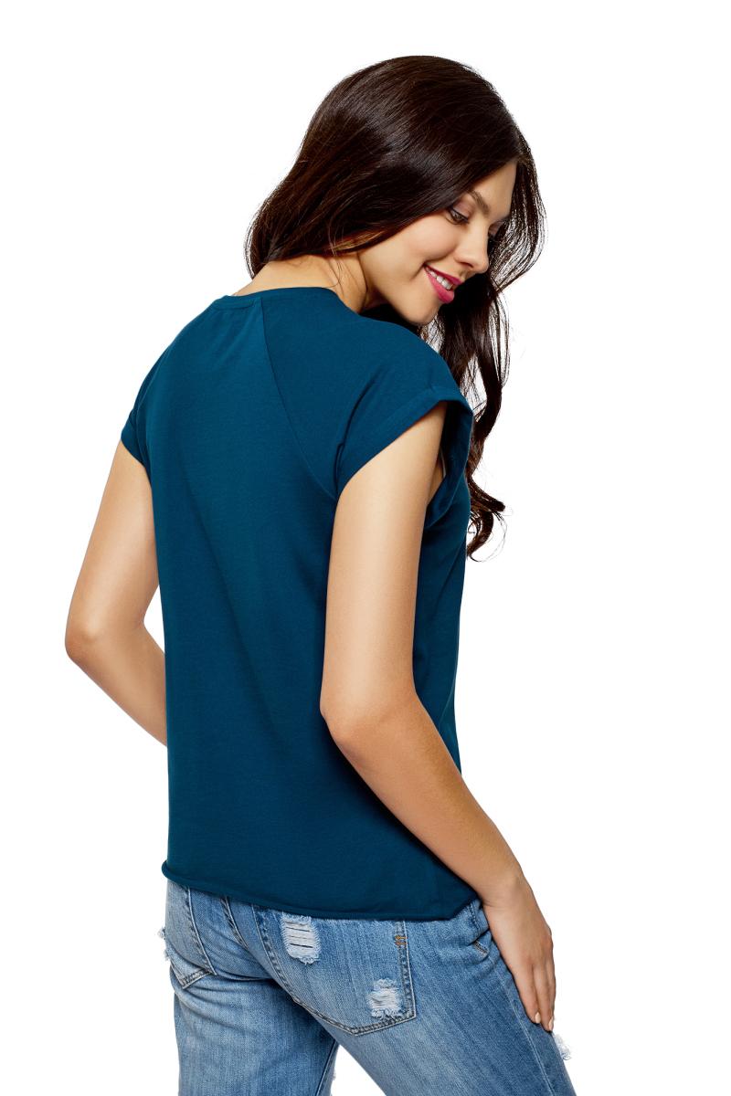 Футболка женская oodji Ultra, цвет: нэви. 14707001-4B/46154/7901N. Размер XS (42)14707001-4B/46154/7901NЖенская футболка выполнена из хлопка. Модель с круглым вырезом горловины и короткими рукавами реглан, дополненными отворотом.