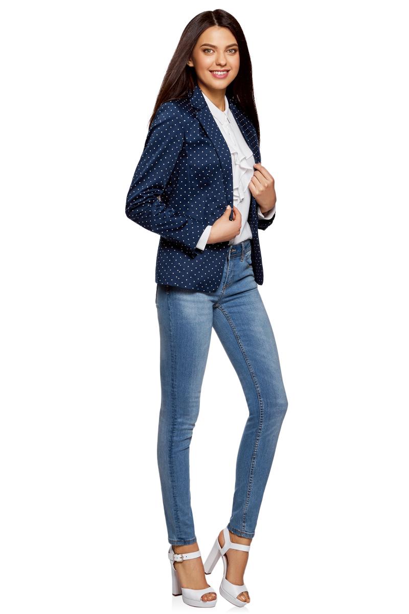 Жакет женский oodji Collection, цвет: темно-синий, белый. 21203064-5B/14522/7912D. Размер 44-170 (50-170)