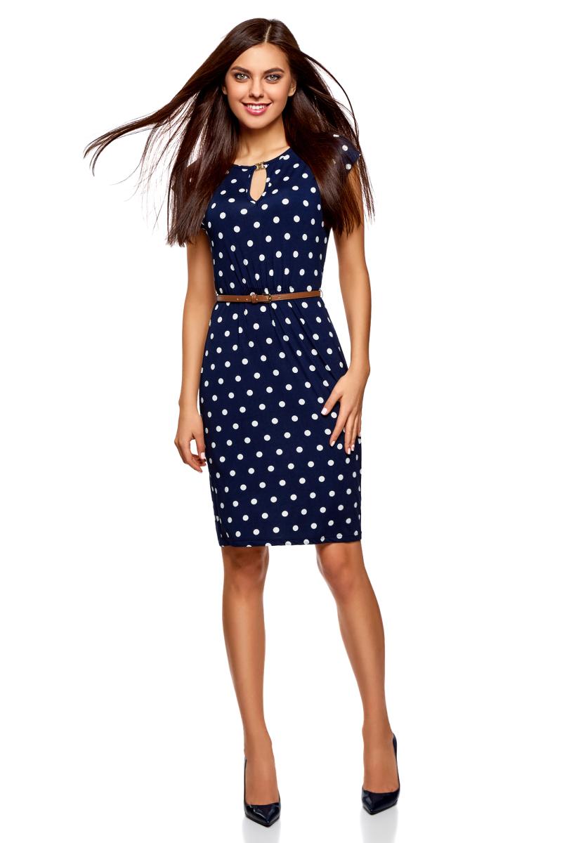 Платье oodji Collection, цвет: синий, белый. 24008033-5B/46943/7512D. Размер XL (50)24008033-5B/46943/7512DПлатье трикотажное с ремнем