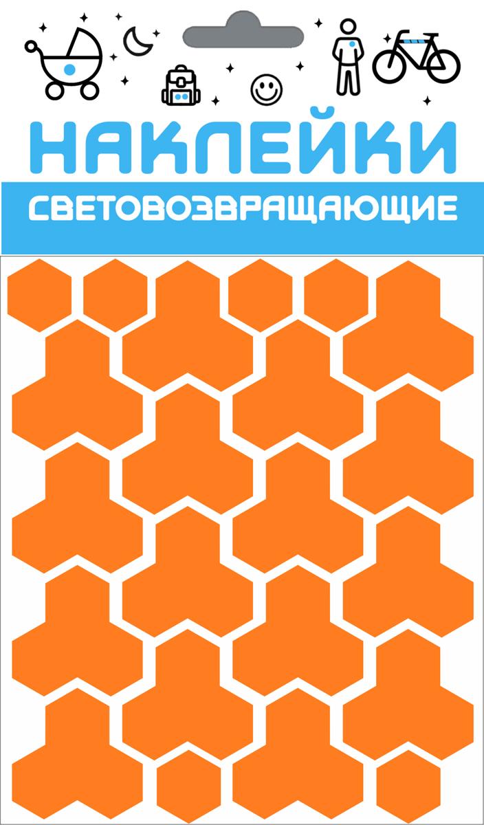 Cova Набор световозвращающих наклеек Кристалл цвет оранжевый333-163Светоотражающая наклейка с мощной клеевой основой, универсальный и удобный товар. Область применения может ограничить только фантазия, можно использовать на различных предметах и аксессуарах, таких как: мотоцикл или автомобиль, велосипед или самокат, детская коляска, санки или снегокат, сумка, рюкзак, одежда.