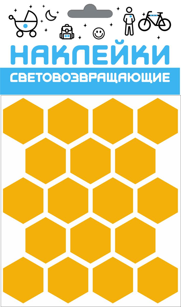 Cova Набор световозвращающих наклеек Сота цвет желтый333-172Светоотражающая наклейка с мощной клеевой основой, универсальный и удобный товар. Область применения может ограничить только фантазия, можно использовать на различных предметах и аксессуарах, таких как: мотоцикл или автомобиль, велосипед или самокат, детская коляска, санки или снегокат, сумка, рюкзак, одежда.