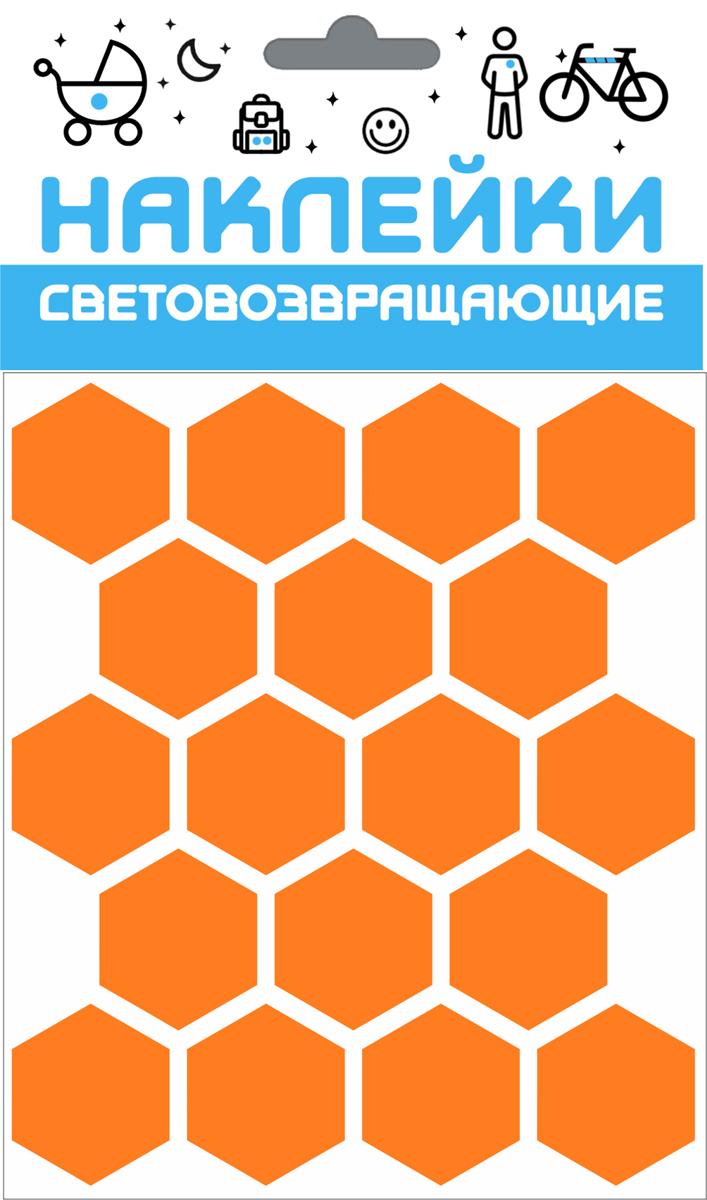Cova Набор световозвращающих наклеек Сота цвет оранжевый 18 шт333-173Светоотражающая наклейка Cova с мощной клеевой основой, универсальный и удобный товар. Область применения может ограничить только фантазия, можно использовать на различных предметах и аксессуарах, таких как: мотоцикл или автомобиль, велосипед или самокат, детская коляска, санки или снегокат, сумка, рюкзак, одежда.