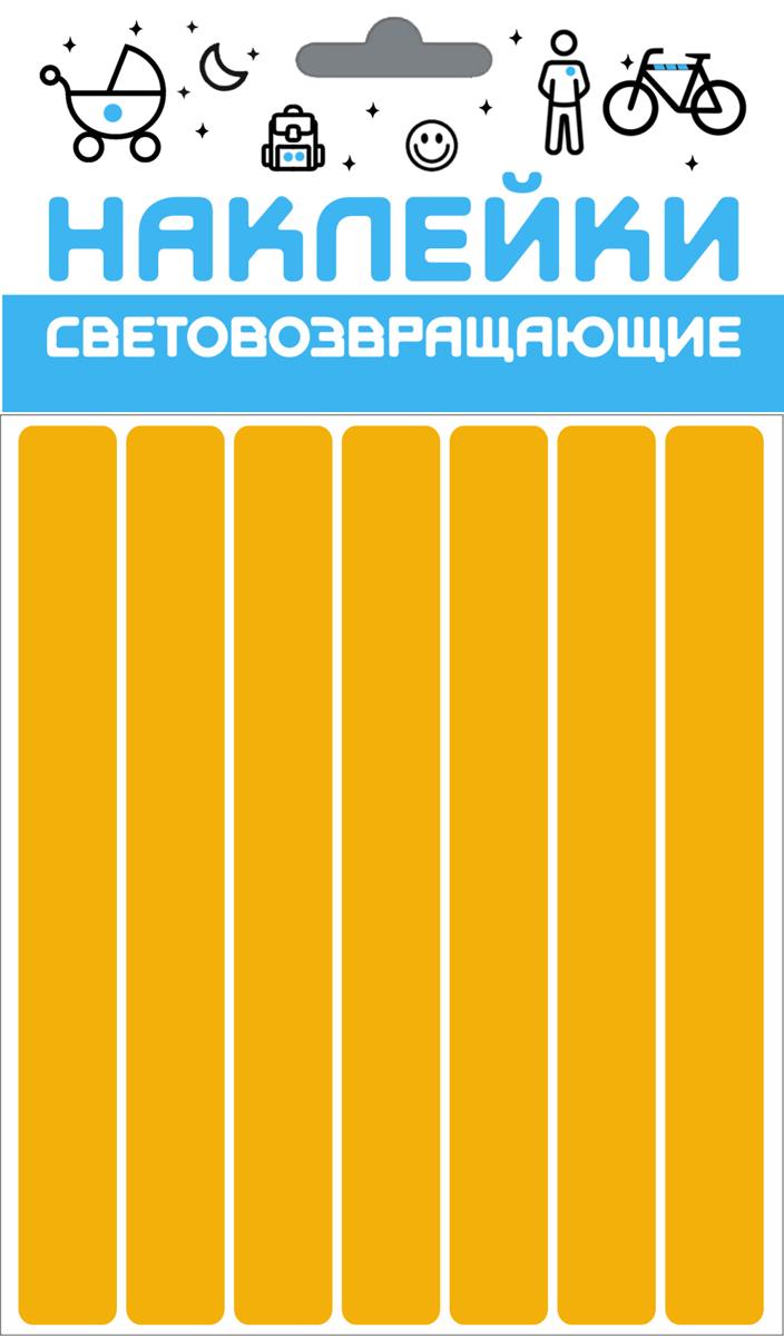 Cova Набор световозвращающих наклеек Полоса цвет желтый333-177Светоотражающая наклейка с мощной клеевой основой, универсальный и удобный товар. Область применения может ограничить только фантазия, можно использовать на различных предметах и аксессуарах, таких как: мотоцикл или автомобиль, велосипед или самокат, детская коляска, санки или снегокат, сумка, рюкзак, одежда.