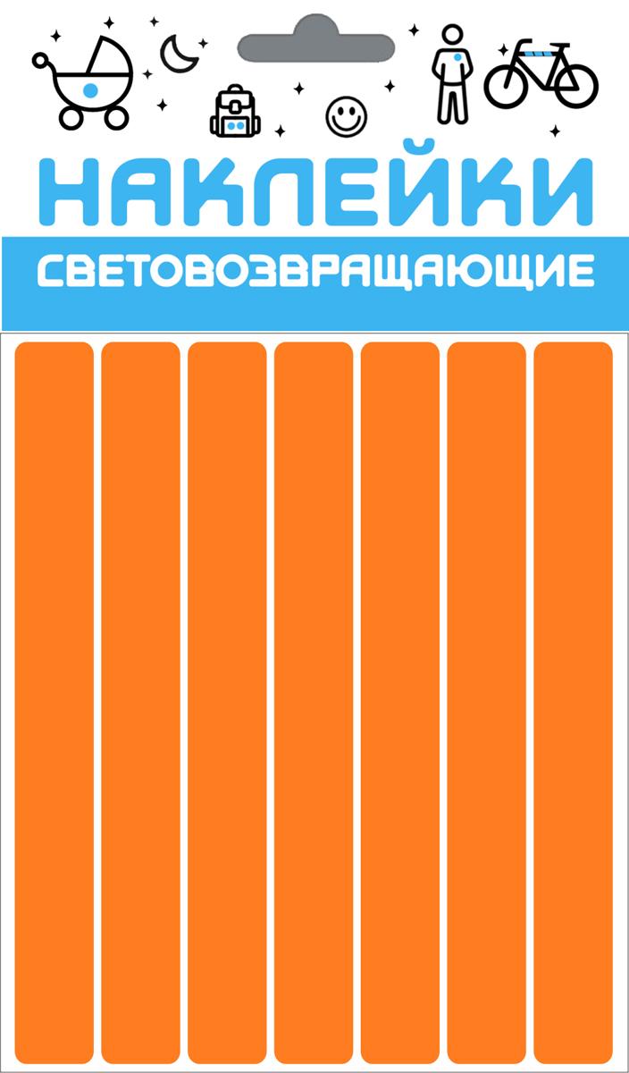 Cova Набор световозвращающих наклеек Полоса цвет оранжевый333-178Светоотражающая наклейка с мощной клеевой основой, универсальный и удобный товар. Область применения может ограничить только фантазия, можно использовать на различных предметах и аксессуарах, таких как: мотоцикл или автомобиль, велосипед или самокат, детская коляска, санки или снегокат, сумка, рюкзак, одежда.