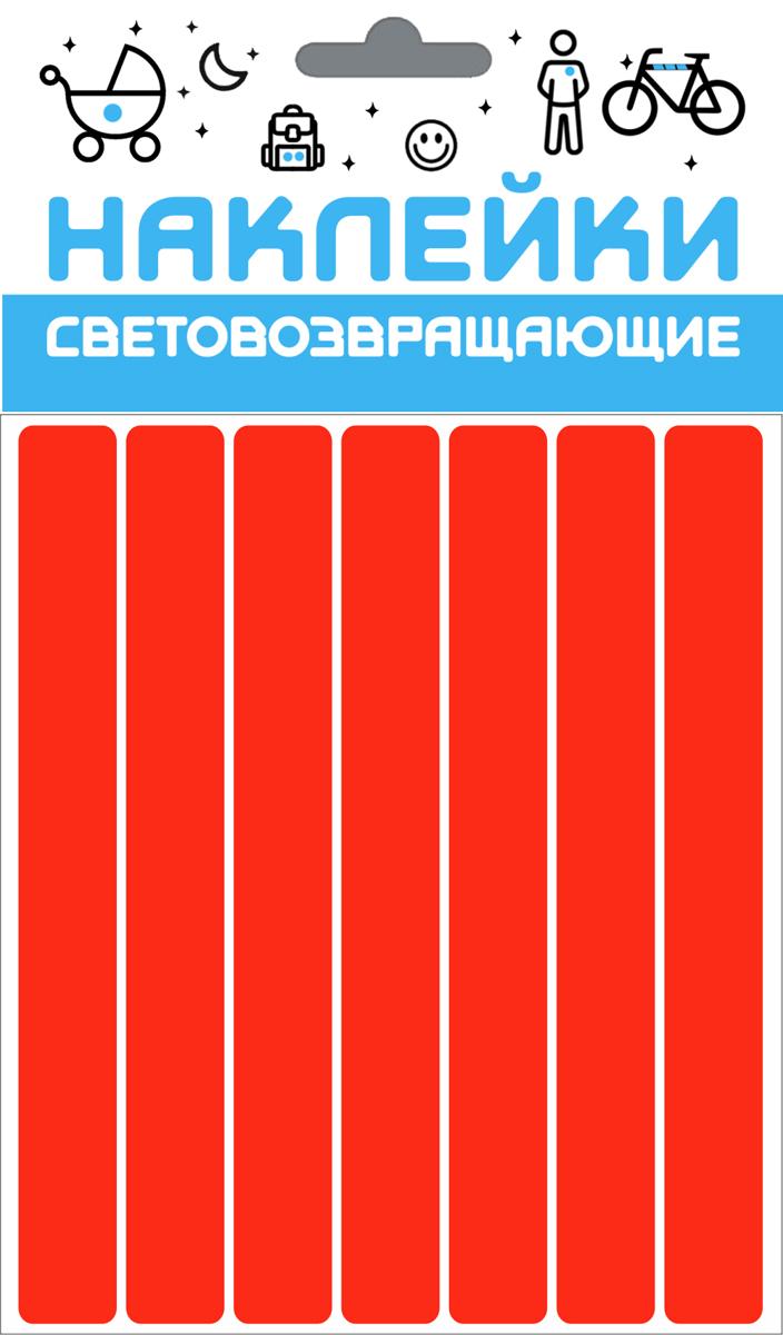 Cova Набор световозвращающих наклеек Полоса цвет красный333-179Светоотражающая наклейка с мощной клеевой основой, универсальный и удобный товар. Область применения может ограничить только фантазия, можно использовать на различных предметах и аксессуарах, таких как: мотоцикл или автомобиль, велосипед или самокат, детская коляска, санки или снегокат, сумка, рюкзак, одежда.
