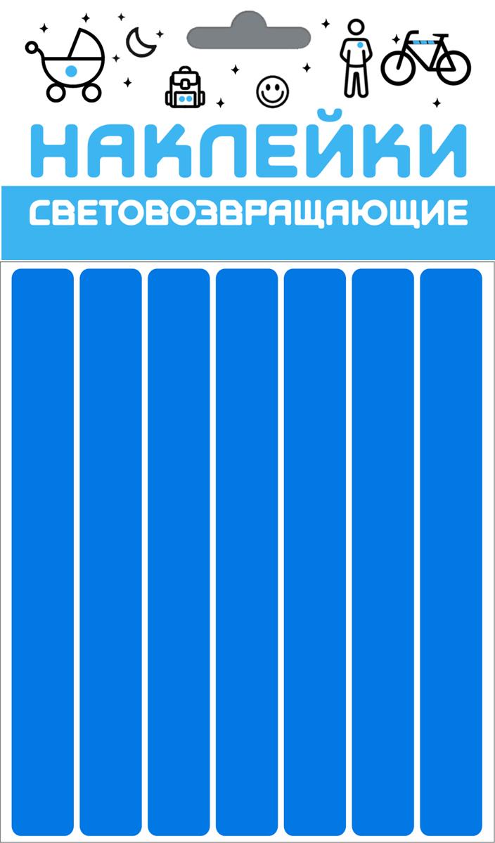 Cova Набор световозвращающих наклеек Полоса цвет синий333-180Светоотражающая наклейка с мощной клеевой основой, универсальный и удобный товар. Область применения может ограничить только фантазия, можно использовать на различных предметах и аксессуарах, таких как: мотоцикл или автомобиль, велосипед или самокат, детская коляска, санки или снегокат, сумка, рюкзак, одежда.