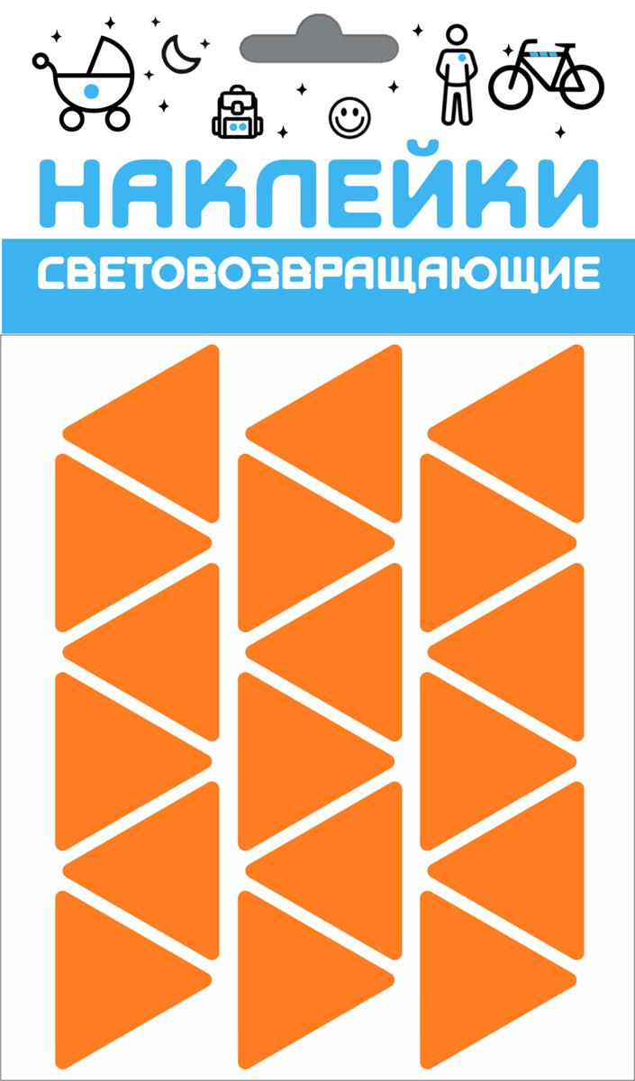 Cova Набор световозвращающих наклеек Треугольник цвет оранжевый333-193Светоотражающая наклейка с мощной клеевой основой, универсальный и удобный товар. Область применения может ограничить только фантазия, можно использовать на различных предметах и аксессуарах, таких как: мотоцикл или автомобиль, велосипед или самокат, детская коляска, санки или снегокат, сумка, рюкзак, одежда.
