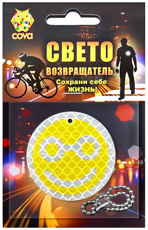 Cova Подвес световозвращающий Смайл в очках цвет желтый333-264Световозвращающий подвес, выполнен из качественных материалов, имеет пластиковую основу для долговечности, в комплекте шариковая цепочка. Подвес рекомендовано прицеплять на видимых частях одежды или других аксессуарах, таким образом, чтобы он был заметен водителям на дороге. Тем самым водитель сможет своевременно притормозить и объехать, а пешеход будет в безопасности.