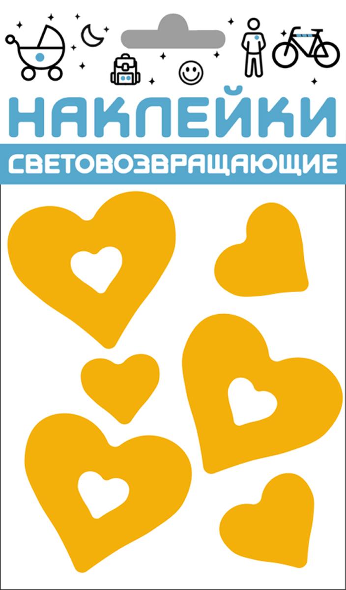 Cova Наклейки световозвращающие Сердечки цвет желтый333-412Светоотражающая наклейка с мощной клеевой основой, универсальный и удобный товар. Область применения может ограничить только фантазия, можно использовать на различных предметах и аксессуарах, таких как: мотоцикл или автомобиль, велосипед или самокат, детская коляска, санки или снегокат, сумка, рюкзак, одежда.