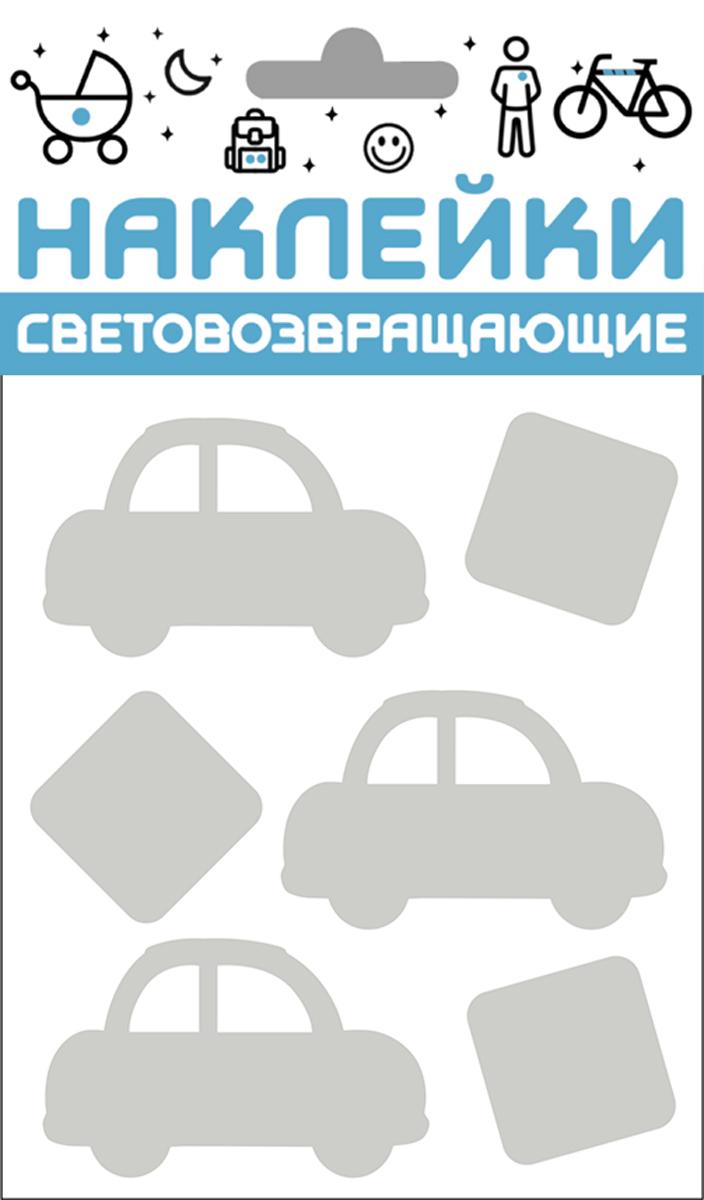 Cova Наклейки световозвращающие Авто цвет серый металлик 6 шт333-421Светоотражающая наклейка Cova с мощной клеевой основой, универсальный и удобный товар. Область применения может ограничить только фантазия, можно использовать на различных предметах и аксессуарах, таких как: мотоцикл или автомобиль, велосипед или самокат, детская коляска, санки или снегокат, сумка, рюкзак, одежда.