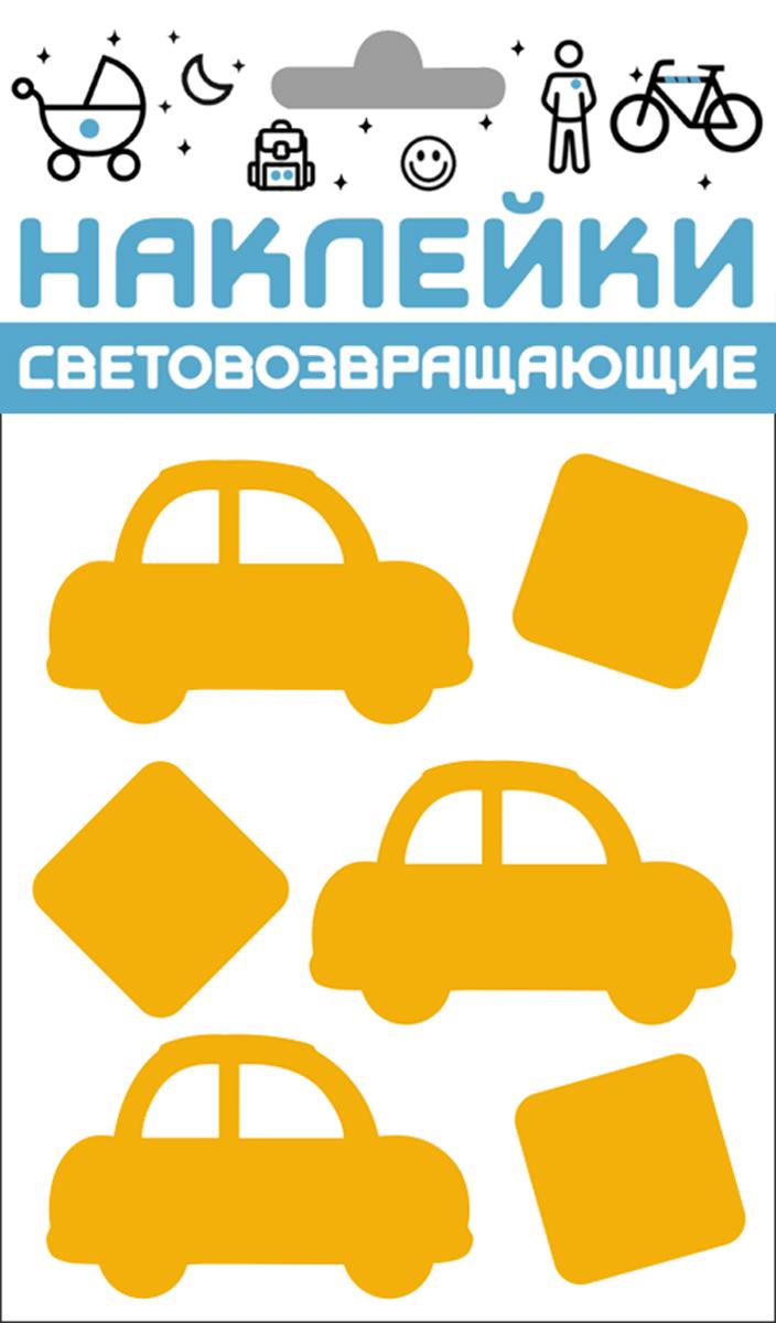 Cova Наклейки световозвращающие Авто цвет желтый333-422Светоотражающая наклейка с мощной клеевой основой, универсальный и удобный товар. Область применения может ограничить только фантазия, можно использовать на различных предметах и аксессуарах, таких как: мотоцикл или автомобиль, велосипед или самокат, детская коляска, санки или снегокат, сумка, рюкзак, одежда.