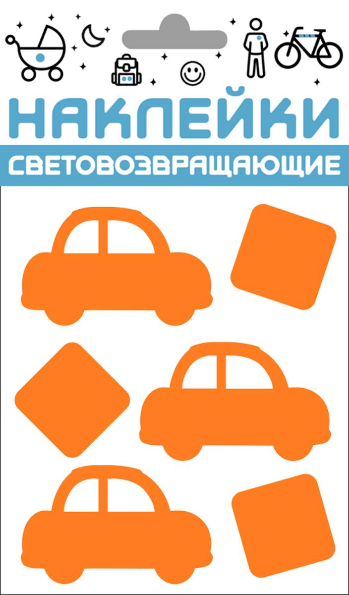 Cova Наклейки световозвращающие Авто цвет оранжевый 6 шт333-423Светоотражающая наклейка Cova с мощной клеевой основой, универсальный и удобный товар. Область применения может ограничить только фантазия, можно использовать на различных предметах и аксессуарах, таких как: мотоцикл или автомобиль, велосипед или самокат, детская коляска, санки или снегокат, сумка, рюкзак, одежда.