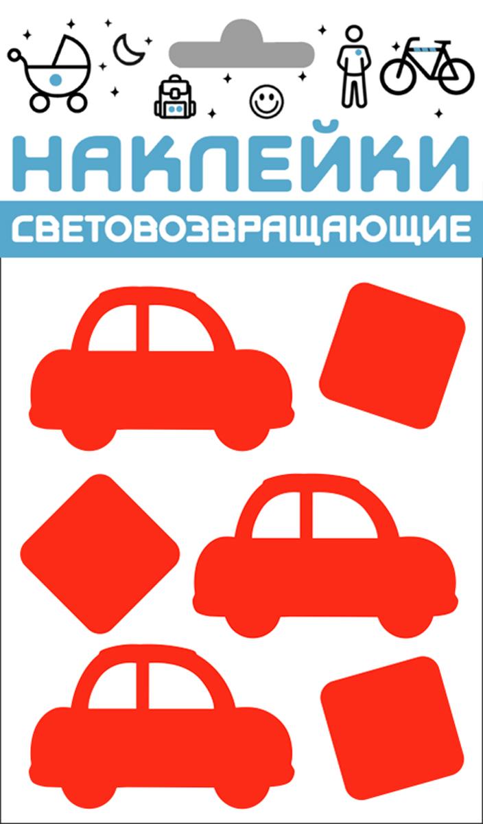Cova Наклейки световозвращающие Авто цвет красный333-424Светоотражающая наклейка с мощной клеевой основой, универсальный и удобный товар. Область применения может ограничить только фантазия, можно использовать на различных предметах и аксессуарах, таких как: мотоцикл или автомобиль, велосипед или самокат, детская коляска, санки или снегокат, сумка, рюкзак, одежда.