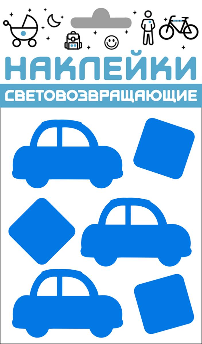 Cova Наклейки световозвращающие Авто цвет синий цвет синий333-425Светоотражающая наклейка с мощной клеевой основой, универсальный и удобный товар. Область применения может ограничить только фантазия, можно использовать на различных предметах и аксессуарах, таких как: мотоцикл или автомобиль, велосипед или самокат, детская коляска, санки или снегокат, сумка, рюкзак, одежда.