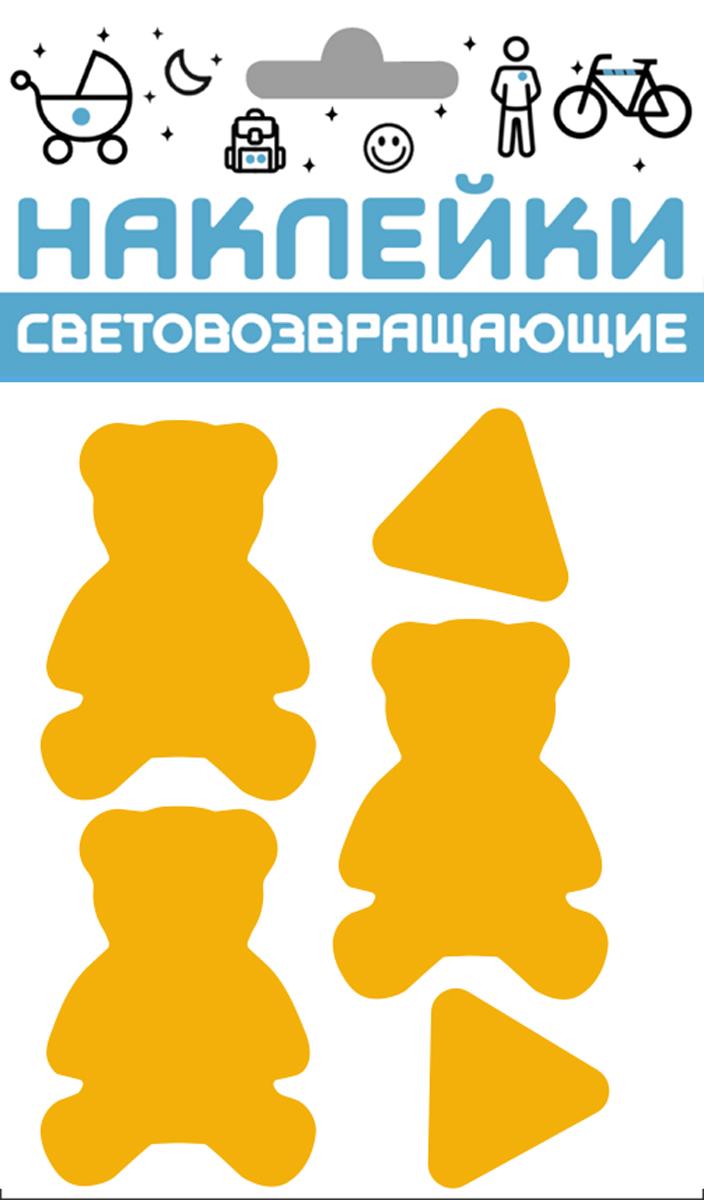 Cova Наклейки световозвращающие Мишки цвет желтый333-427Светоотражающая наклейка с мощной клеевой основой, универсальный и удобный товар. Область применения может ограничить только фантазия, можно использовать на различных предметах и аксессуарах, таких как: мотоцикл или автомобиль, велосипед или самокат, детская коляска, санки или снегокат, сумка, рюкзак, одежда.