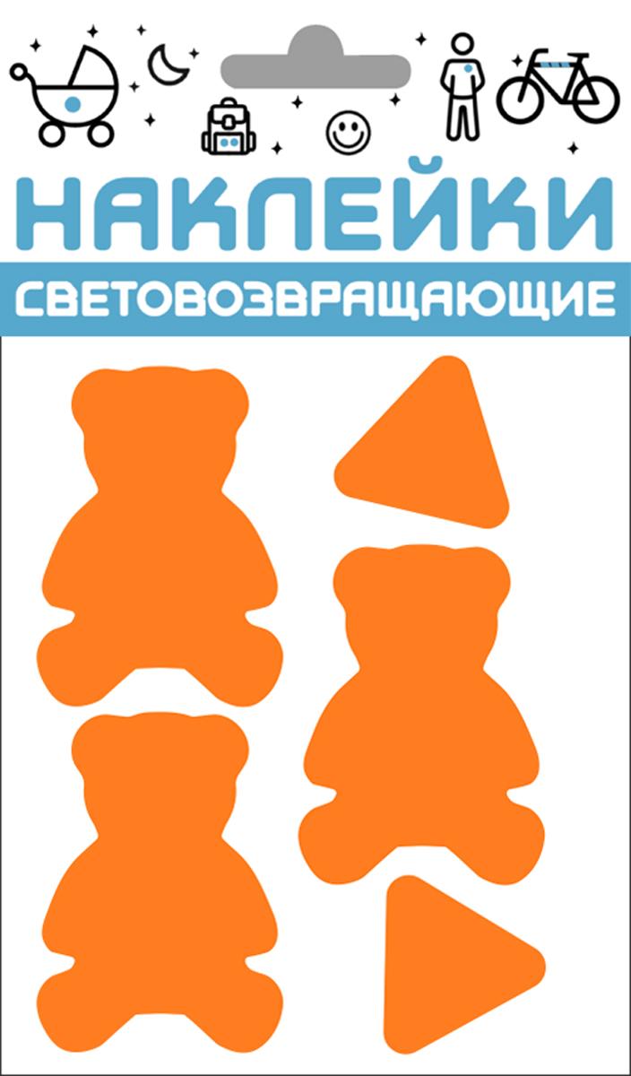 Cova Наклейки световозвращающие Мишки цвет оранжевый333-428Светоотражающая наклейка с мощной клеевой основой, универсальный и удобный товар. Область применения может ограничить только фантазия, можно использовать на различных предметах и аксессуарах, таких как: мотоцикл или автомобиль, велосипед или самокат, детская коляска, санки или снегокат, сумка, рюкзак, одежда.