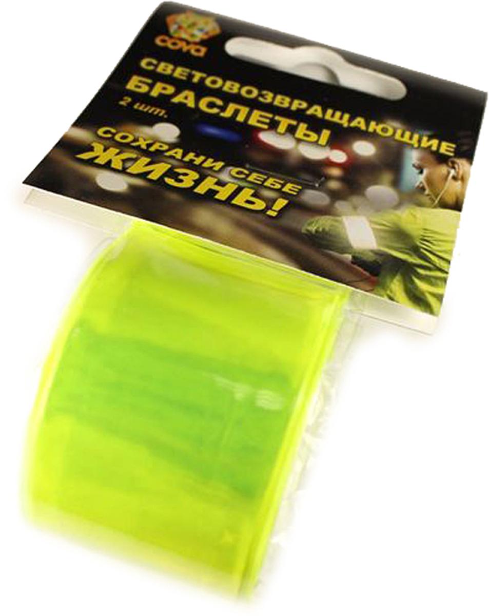 Cova Набор световозвращающих браслетов 30х300 мм цвет оранжевый333-212Световозвращающий браслет самофиксирующийся, одевается как на руки, так и на ноги. Удобен для прогулок, катанию на велосипедах и других средствах передвижения. Поможет вам быть заметным на дороге!