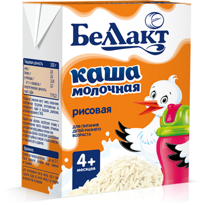 Беллакт Кашка молочная стерилизованная рисовая, 207 г2908Готовая к употреблению молочная каша для питания детей с 4 месяцевКаша - один из основных источников углеводов (в том числе пищевых волокон), растительных белков, жиров, а также железа, селена, витаминов В1, В2 и РР.Рис - богат крахмалом, поэтому каша из риса высококалорийна, пищевых волокон не много, поэтому легко переваривается и усваивается.Жидкие молочные каши «Беллакт» для питания детей раннего возраставкусные и питательные;удовлетворяют растущие потребности малыша в энергии и пищевых веществах;легко перевариваются и усваиваются;создают продолжительное чувство насыщения;имеют жидкую консистенцию - готовы к употреблению;100% натуральные продукты - без добавления сухого молока, не содержат ГМО, искусственных красителей, консервантов.Готовую к употреблению кашу удобно брать с собой на прогулку, в гости, в дорогу.
