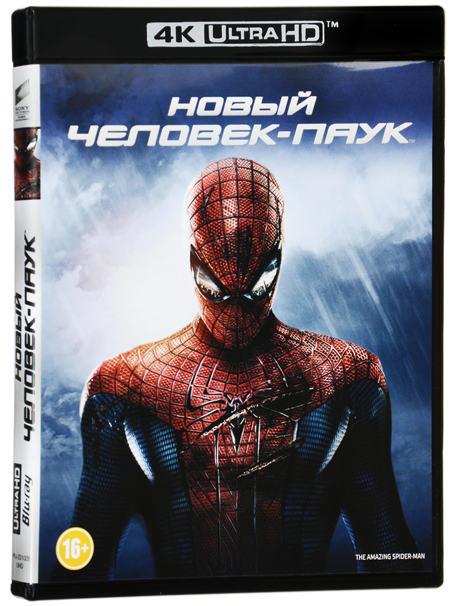 Новый человек-паук (4K UHD Blu-ray) uhd blu ray плеер samsung ubd m8500