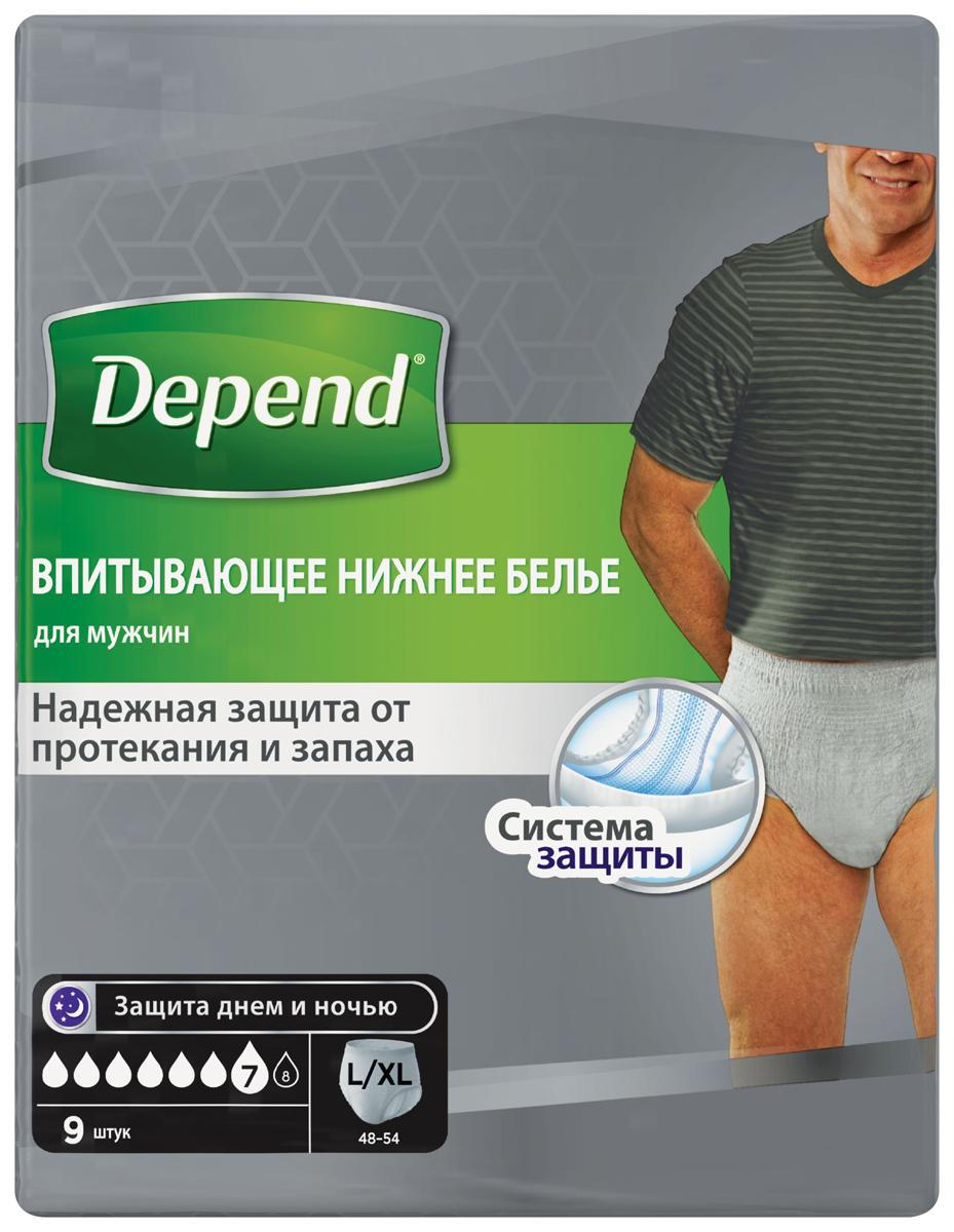Depend Белье мужское впитывающее L/XL (48-54) 9 шт1208368522Новое впитывающее белье Depend создано специально для мужчин с учетом анатомических особенностей тела. Оно способно не только защитить Вас в течение всего дня, но и подарить комфорт в ношении как у нижнего белья! Преимущества:• В 5 раз больше защита • Незаметно под одеждой• Мягкое и удобное стретч-облегание• С низкой талиейDepend защищает в 5 раз надежнее, чем прокладка.